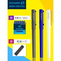 德国进口正品施耐德钢笔学生用BK406成人练字办公墨囊0.35EF财务尖男女初学者钢笔