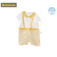 【2.26超品 3折价:47.7】巴拉巴拉新生婴儿儿衣服连体衣宝宝包屁衣外出抱衣哈衣洋气短袖潮