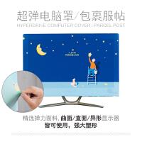 20191129090355034布艺电脑防尘罩台式一体机电脑桌布罩液晶显示器键盘机箱可爱盖布
