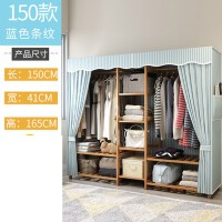 简约现代衣柜组装衣柜实木卧室省空间简易布艺衣柜单人创意收纳用品 2门(组装)