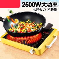 家用智能电池炉光波炉炒火锅炉2500W电陶炉煮茶电磁炉