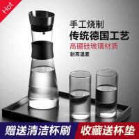 玻璃冷水壶凉水杯北欧风耐高温柠檬水瓶家用套装北欧创意欧式扎壶