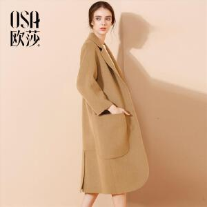 OSA欧莎2017冬装新款气质时尚宽松时尚毛呢外套