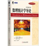 包邮 数理统计学导论(原书第7版)|3770868