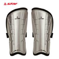 STAR世达 足球护腿板 小腿护径 SD240