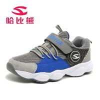 哈比熊童鞋男童鞋子春秋季新款韩版儿童运动鞋网鞋学生休闲鞋