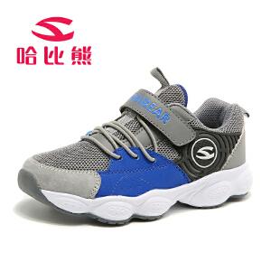 【每满100减50】哈比熊童鞋男童鞋子春秋季新款韩版儿童运动鞋网鞋学生休闲鞋