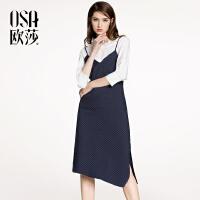 【满200减100】欧莎2018春装新款女装简约衬衫+吊带条纹连衣裙套装两件套
