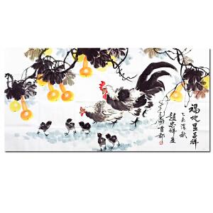 著名节目主持人、中国书法家协会会员 赵忠祥《福地显吉祥附画册》DW251