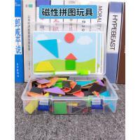磁性七巧板拼�D�和�益智智力拼�D一年�立�w3d模型蒙氏早教玩具5