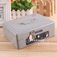益而高668L钱箱手提箱手提金库保险箱手提密码大型带锁箱子