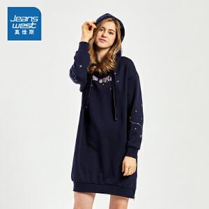 [2件2.5折到手价:90元,每满150再减30元/仅限8.23-26]真维斯女装 冬装新款 连帽印花中长宽松长袖连衣裙