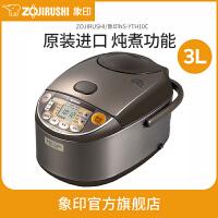 ZOJIRUSHI/象印电饭煲日本进口智能家用电饭锅 YTH10C 4-6人份