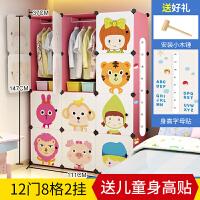 儿童收纳柜子宝宝衣柜储物柜塑料加厚衣橱整理零食婴儿小孩抽屉式收纳用品 衣柜