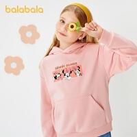 【2件6折:131.4】【迪士尼IP巴拉巴拉女童�l衣加�q2020新款�和�秋冬童�b大童甜美
