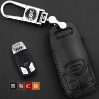 新款奥迪钥匙包于A3/Q3/A4L/A5/Q5/A6L/Q7/A8L牛皮钥匙套/扣