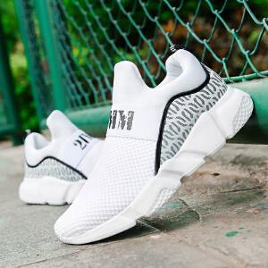 新款网面休闲鞋男鞋透气防滑户外鞋新款懒人一脚蹬潮鞋韩版跑步鞋男士运动鞋