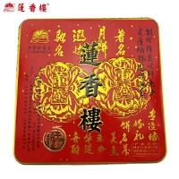 【包邮】莲香楼 纯正白莲蓉月饼 750g 铁盒 广式中秋月饼