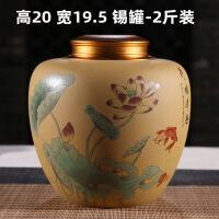 【家�b� 夏季狂�g】宜�d紫砂茶�~罐 手工大�七�普洱茶缸 密封醒茶存�Σ韫薹莱奔矣�