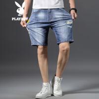 花花公子牛仔短裤男2020新款五分裤弹力修身印花中马裤潮流社会精神小伙