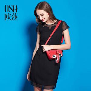 欧莎2015夏季新款荷叶边薄纱拼接收腰假两件连衣裙SL503033