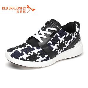 红蜻蜓情侣鞋2017春秋新款正品编织舒适跑步运动鞋休闲板鞋子