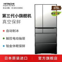 日立 HITACHI 真空保鲜日本原装进口水晶玻璃面板自动制冰高端电冰箱R-WXC690KC