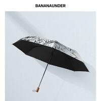 蕉下柳依小黑伞女防紫外线防晒遮阳太阳伞晴雨两用伞