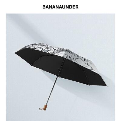 蕉下柳依小黑伞女防紫外线防晒遮阳太阳伞晴雨两用伞 蕉下柳依小黑伞女防紫外线