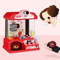 儿童家用抓娃娃机儿童夹娃娃机玩具家用小型迷你抓娃娃机游戏机夹公仔糖果机 升级遥控版 1插头+20币+40扭蛋+46娃娃