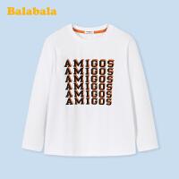 【2.26超品 3折价:35.7】巴拉巴拉男童打底衫长袖儿童T恤2020新款春季弹力简约印花上衣潮