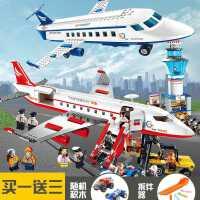城市儿童拼插飞机12航空模型大型客机乐高积木男孩玩具10岁飞机