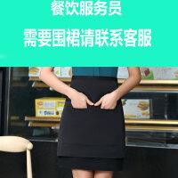 2018新款酒店服务员工作服夏短袖衬衫餐饮KTV收银员职业套装前台工作装女