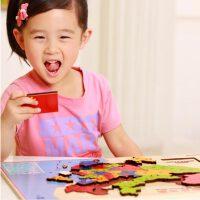 【当当自营】木玩世家 中国地图 拼装地理方位趣味拼图拼板木制玩具 BH2509