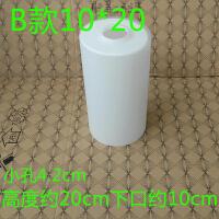 灯罩配件E27螺口茶色灯罩吊灯壁灯台灯灯罩奶白磨砂玻璃灯罩外壳