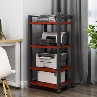 打印机架子置物架间距可调置物架落地可移动办公室收纳架打印复印一体架