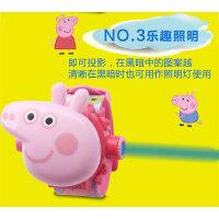 六一礼物小猪佩琪手表佩奇社会人手表儿童节女孩投影玩具电子表