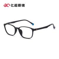 亿超近视眼镜架儿童眼镜框近视超轻安全简约眼镜架女配眼睛FH4016