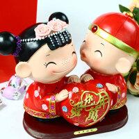 普润(PU RUN) 中国风婚庆摆件 树脂人偶摆件 情人节礼物 爱你一万年送老婆闺蜜实用