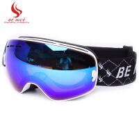 儿童滑雪镜男女童护目镜球面大视野滑雪眼镜 双层