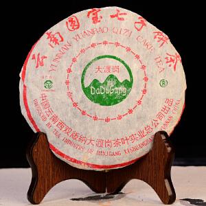 【单片拍】1999年大渡岗圆宝七子饼茶 普洱茶生茶 357克/片
