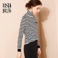 【满200减100】欧莎2017冬装新款 条纹 长袖 毛针织衫S117D16007