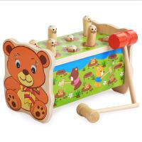 一两岁宝宝蒙氏早教益智力开发0婴儿1周岁礼物2男女孩3幼儿童玩具