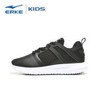 【3件3折到手价:65.7元】鸿星尔克(ERKE)童鞋男童儿童运动鞋防滑慢跑鞋学生跑步鞋中大童多彩休闲鞋