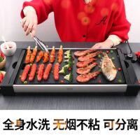 电烤炉不粘功能烤肉机烤肉锅烧烤炉家用电无烟电烤盘