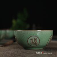 龙泉青瓷哥窑米饭碗 创意五福家用吃饭碗 餐具套装碗陶瓷米饭碗