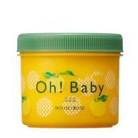 oh baby 柚子味 祛角质身体磨砂膏