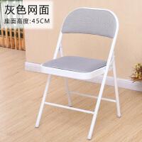 折叠椅子家用电脑休闲座椅简易办公室靠背椅凳子靠椅餐椅