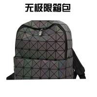 夜光包折叠新款菱格女包双肩包镭射幻彩书包几何菱形休闲书包SN5048