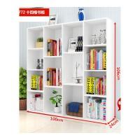 双人书房书桌书架组合家用定制定做书柜墙上壁挂卧室置物架子 0.8-1米宽